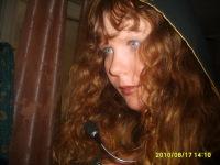 Нина Мальцева, 30 марта , Новосибирск, id54356979