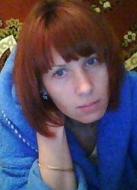 Оксана Яремчук, 12 июля 1981, Харьков, id145160313