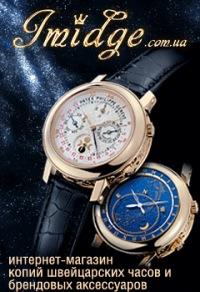 копии часов известных брендов купить