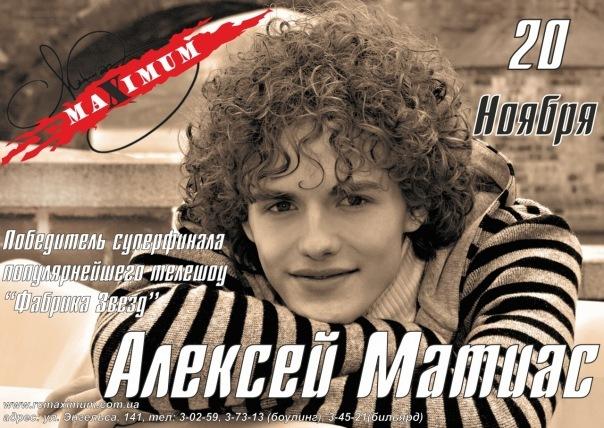 http://cs11386.vkontakte.ru/u10115260/-5/x_a5b59ca4.jpg