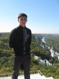 Влад Заволокин, 23 января , Харьков, id126273346