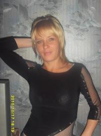 Светлана Иерусалимова, 8 ноября 1978, Хабаровск, id151883309