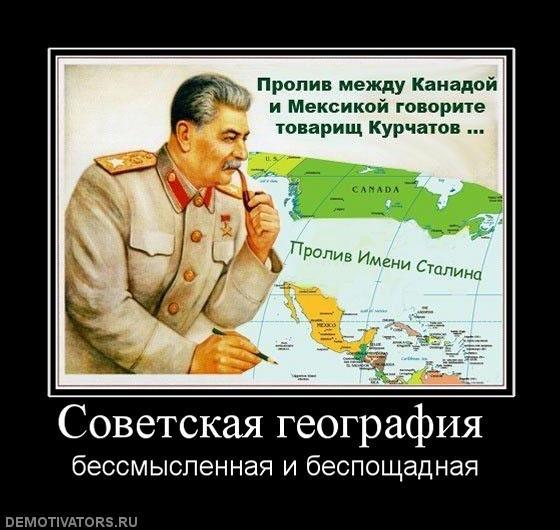 Теффт: У США есть более эффективные способы влияния на украинскую власть, чем санкции - Цензор.НЕТ 1974
