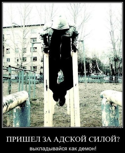 Владимир Рудов, 5 августа , Архангельск, id112257847