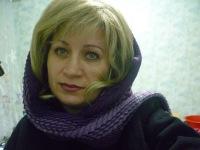 Людмила Дёгтева, 23 декабря 1993, Шенкурск, id117680785