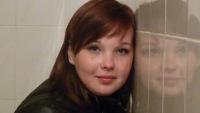 Елизовета Яковлева, 16 июня , Екатеринбург, id124937502