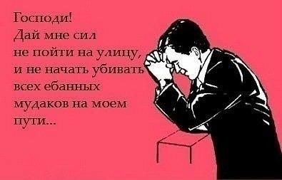 http://cs11387.userapi.com/u138810940/-14/x_b5626c89.jpg