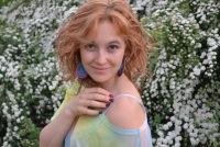 Мариана Голубашенко