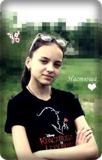 Анастасия Абаева, Железнодорожный, id78067727