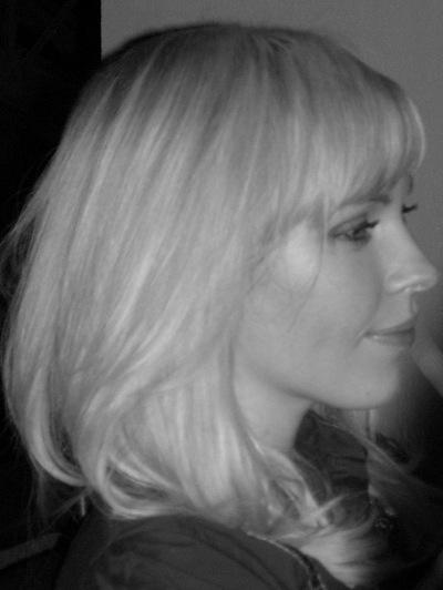 Анна Гетман, 20 ноября 1986, Новосибирск, id21063618