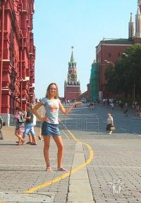 Юлия Минебаева, 21 октября , Санкт-Петербург, id110067765