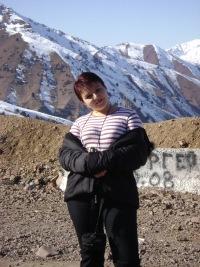 Алла Ким, Кызыл-Кия