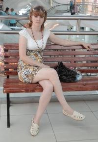 Ольга Котенева, 20 февраля 1973, Краснодар, id132227757