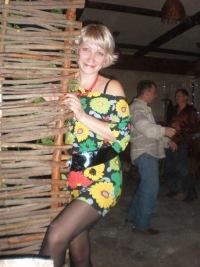 Наталья Кудашова, 2 мая 1980, Балаково, id134801722