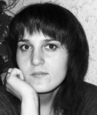Оксана Копылова, 7 октября 1985, Еланцы, id154023538