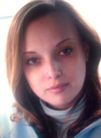 Ирина Федотова, Архангельск, id45976376