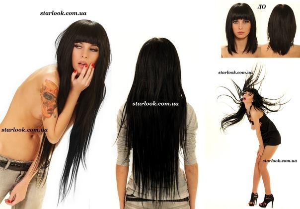 волосы на клипсах киев