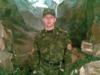 Денис Дубинин, 13 июля 1994, Новосибирск, id97809322