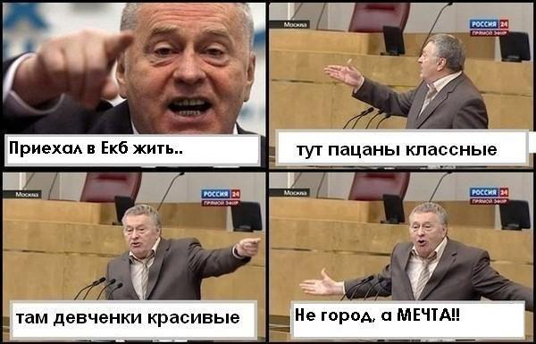 В Москве проголосовало 875 украинцев, - глава избиркома - Цензор.НЕТ 115