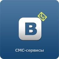 Августин Марков, 12 сентября , id126296610