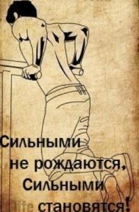 Вадим Борец, 12 марта , Новосибирск, id159494324