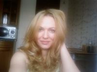 Олеся Краснова, 2 апреля 1980, Новокузнецк, id83188814