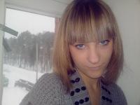 Настёна Кудиенко, 5 ноября 1996, Стерлитамак, id128632680