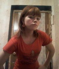 Ксения Передельская, 29 июля 1990, Санкт-Петербург, id138716590