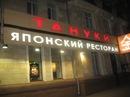 Александр Иванов фото #47