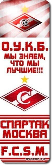 Киря Рогатюк, 28 июня , Санкт-Петербург, id169437764