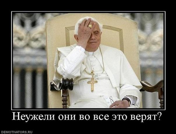 Путин на соборе РПЦ: Надо уйти от вульгарного понимания светскости государства - Цензор.НЕТ 3181
