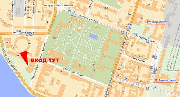 """Место проведения: Клуб  """"Бали """", расположенный по адресу Финляндский пр-т., д 4А, в здании гостиницы Санкт-Петербург..."""