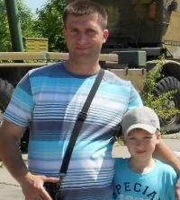 Александр Бернацкий, 26 октября , Киев, id41353848