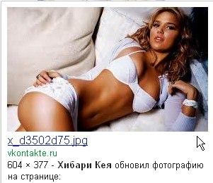 https://pp.vk.me/c11390/u87188415/149172170/x_2f246eb3.jpg
