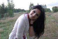 Anna Anna, Богородск, id146031726