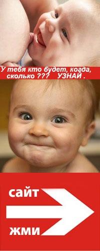 Витя Ефимов, 25 ноября 1988, Краснодар, id16089940