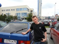 Сергей Федоров, 14 июня , Ижевск, id21934864