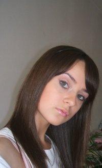 Александра Викторова, 18 апреля , Нижний Новгород, id53931701