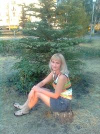 Ксения Князева, 9 мая 1992, Новокузнецк, id120394151