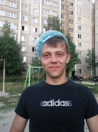 Александр Слабодчиков, 30 июля , Пермь, id121973823