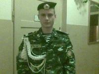 Сергей Грищук, id138697491