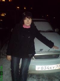 Антонина Перфильева, 19 ноября 1993, Хуст, id141948697