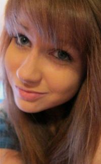 Лера Елагина, 23 сентября , Псков, id42603549