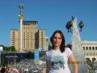 Ирина Морару, 12 августа 1983, Калинковичи, id123813828