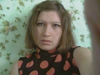 Настя Судакова (золотарёва), 3 февраля , Тула, id112907566