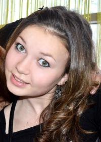 Александра Буйнякова, 15 января , Белореченск, id134169192