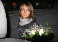 Нюточка Кришина, 13 марта 1997, Одесса, id97453400