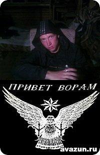 Tolyan Honin, 26 декабря 1992, Новосибирск, id112104402