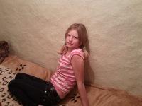 Ирина Бодрикова, 26 июня , Пермь, id161437546