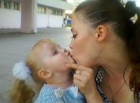 Марина Гуреева, 4 июля 1981, Саров, id162674230
